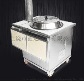 农村新型不锈钢可移动节能柴火鱼灶 商业柴火鸡灶