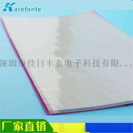高导热硅胶3W导热硅胶片绝缘硅胶散热片