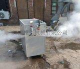 兖州蒸汽锅炉发生器工作指导说明