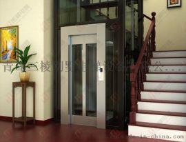 青岛液压式家用别墅电梯