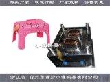 中國很火的凳子模具塑料凳子模開模具開模定製