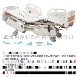 供应A2电动医疗护理床