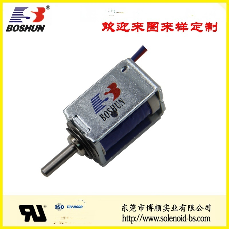 泡茶机电磁铁  BS-1037N-24