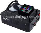 DSK-1500V LED氣柱煙機立臥式