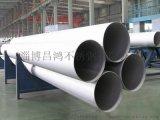 316L不锈钢焊管 建筑设备用不锈钢管