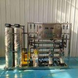 山東地區純淨水設備  304不鏽鋼材質廠家直供