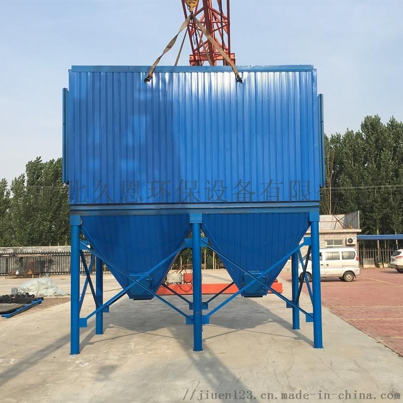 久恩环保生物质锅炉除尘器免费安装调试