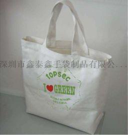 廠家供應環保禮品手提袋