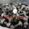 德标镍螺丝 镍紧固件 镍螺栓 镍加工件 镍坩埚