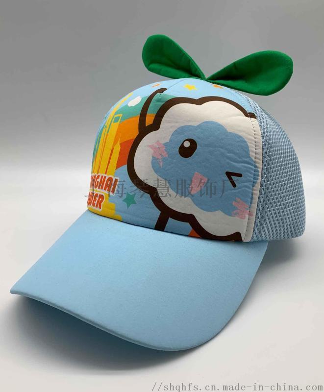 三明治網眼帽上海實體工廠