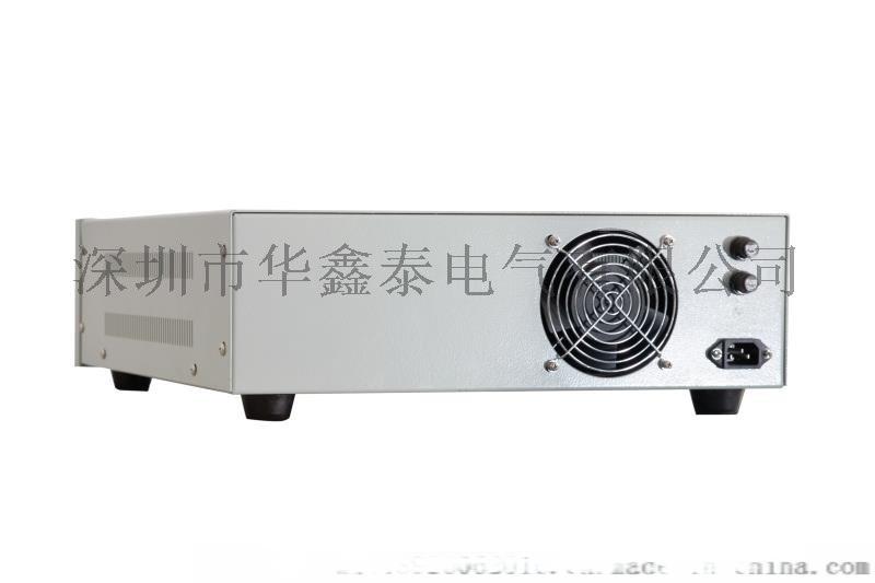 深圳1KVA可調電源|1KW調壓電源變頻器