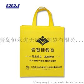 无纺布袋广告印刷可降解厂家定做印logo