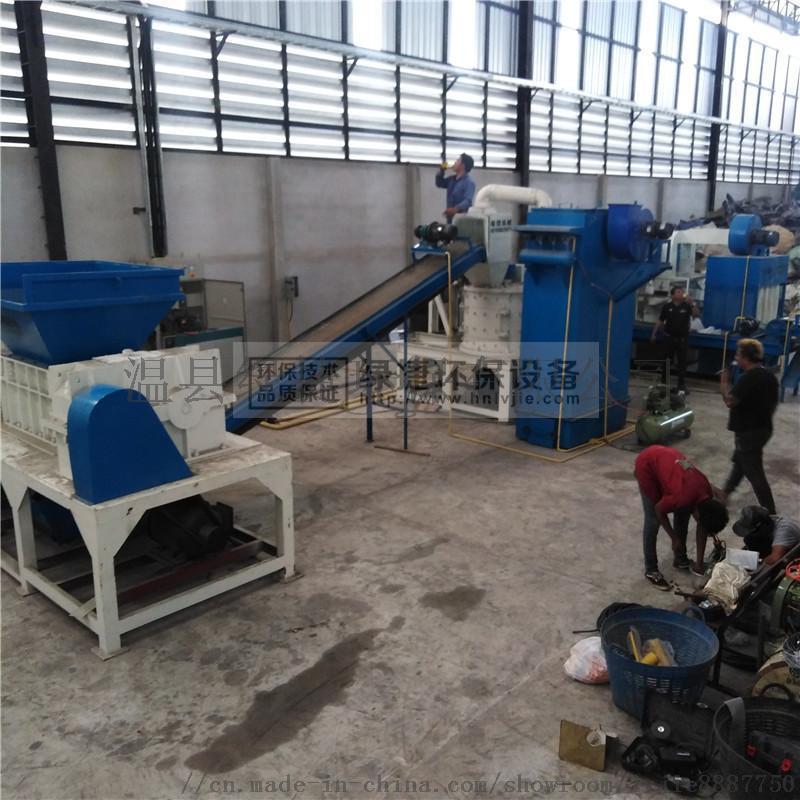 空調散熱器拆解設備銅鋁分離機