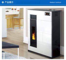 2019新型暖气炉 生物质燃木颗粒壁炉 取暖炉价格