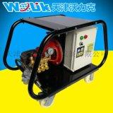 沃力克高壓清洗機120-600公斤高壓清洗機多種規格供應