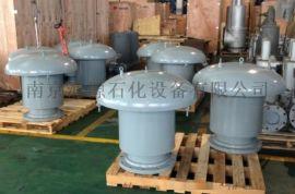 储油罐防冻液压安全阀