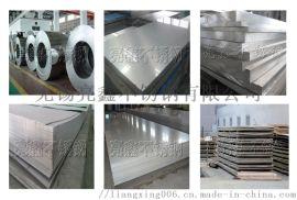 大量现货供应304不锈钢板 304不锈钢卷板 国标304不锈钢板