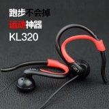有线手机耳机 耳挂式耳机 音挂耳式 低音炮运动耳机