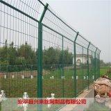 包塑鋼絲護欄網 鋼板圍欄網 漳州護欄網安裝
