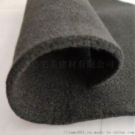 厂家直销可定制PAN碳纤维毯防火绝缘保温棉环保材料