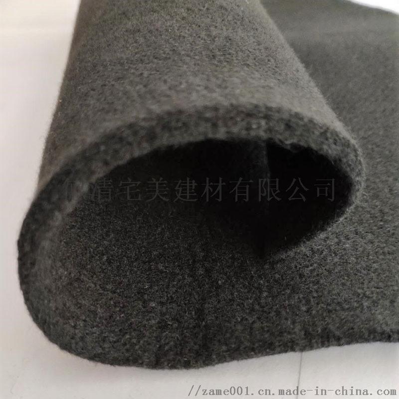 廠家直銷可定製PAN碳纖維毯防火絕緣保溫棉環保材料