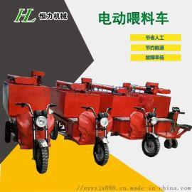养殖场猪舍专用电动喂料车 正反骑喂料车厂家恒力机械