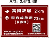道路鋁制標志限速牌圓牌交通安全設施路牌