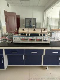 SLTQ-6煤炭碳氢元素分析仪