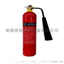 手提式灭火器CO2灭火器消防灭火器