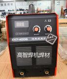 ZX7-400G高智焊机工业直流电焊机