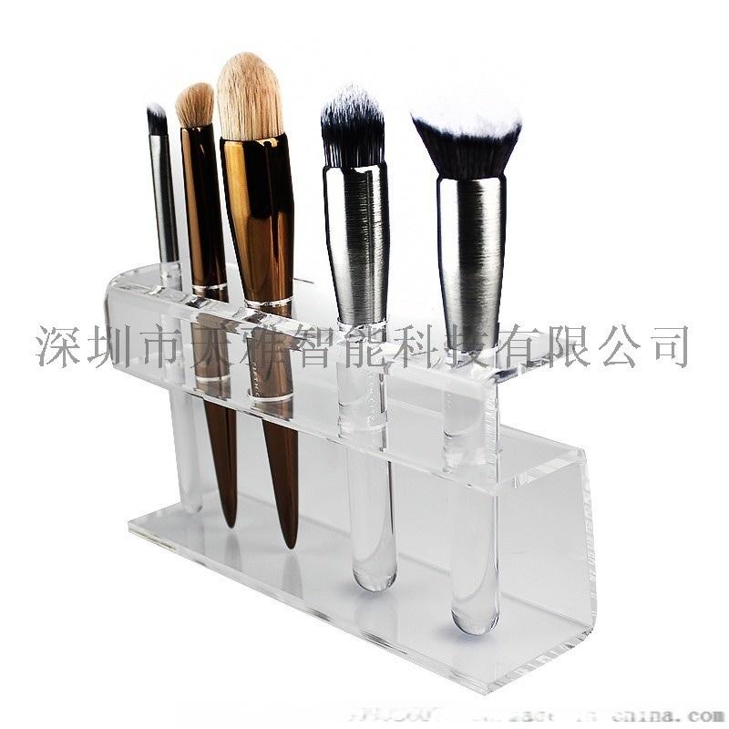 深圳工厂定制亚克力毛刷架 透明有机玻璃化妆笔展示架