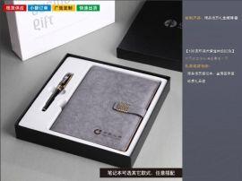 合肥礼品会议记事本商务礼盒定制logo