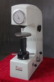 HR-150A洛氏硬度计 厂家直销