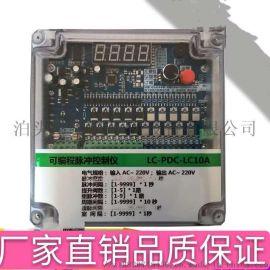河南环保脉冲仪/数显脉冲控制仪/脉冲控制器