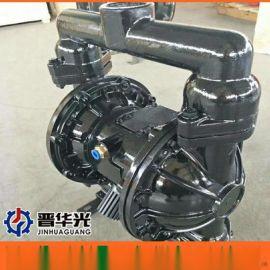 贵州黔南厂家塑料气动隔膜泵耐腐蚀气动隔膜泵