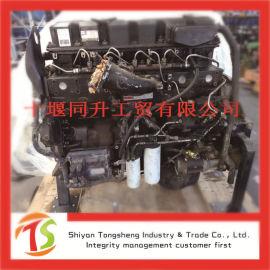 福田康明斯QSF3.8发动机总成 徐工挖掘机