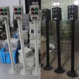 崇源铸铝防爆操作柱LBZ-10二灯二钮等多种组合