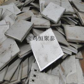 厂家供应**N6镍丝 纯镍板 镍棒  镍管 镍颗粒