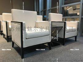 依魅尔家具~新中式单人位沙发 定制休闲椅 003