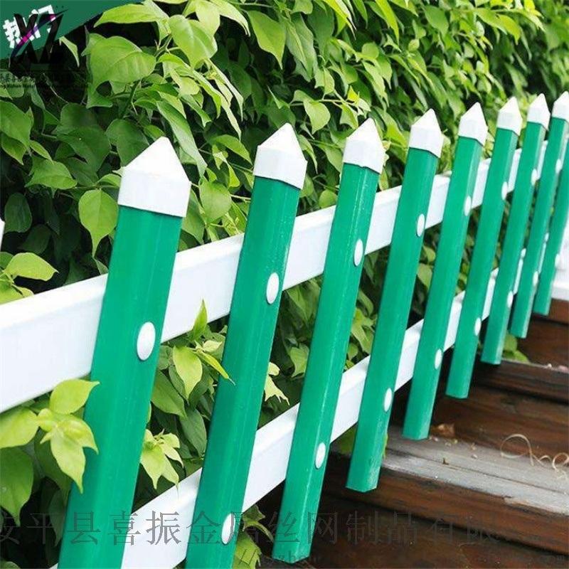 绿化用草坪护栏,隔离塑钢护栏,生产各色草坪护栏