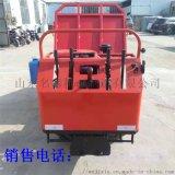 农用2吨柴油履带运输车 山地工程货物搬运车
