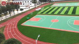 长沙宁乡学校塑胶跑道施工  操场彩色塑胶颗粒铺设