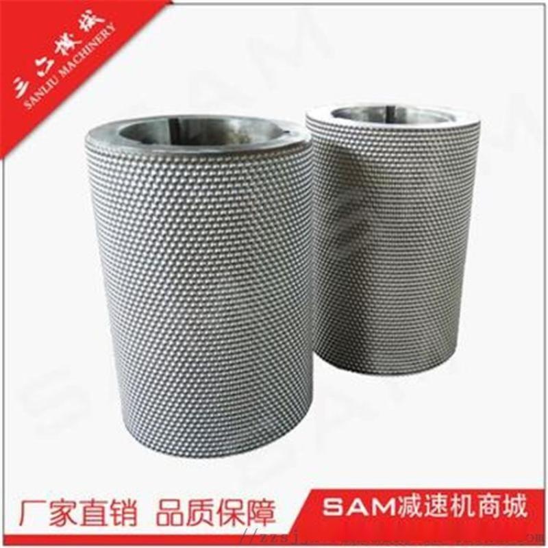 双螺杆挤压造粒机 氯化铵对辊挤压造粒机 对辊挤压造粒机的结构
