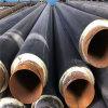 九江 鑫龙日升 城镇供热直埋热水管道dn700/730聚氨酯保温预制管