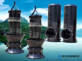 上泵叶片可调节潜水轴流泵