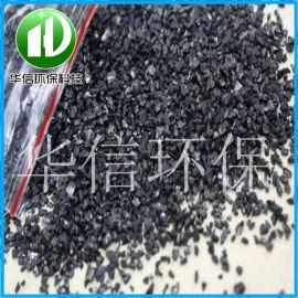 供应无烟煤滤料水处理专用无烟煤滤料工业水滤层无烟煤