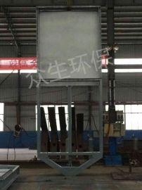 克劳森电动液压插板式烟气隔绝阀门