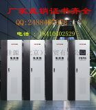 EPS应急电源132KW照明动力混合eps电源55kw厂商