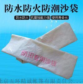湖南防汛  物资 防汛沙袋 吸水麻袋 吸水袋