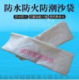 湖南防汛  物資 防汛沙袋 吸水麻袋 吸水袋